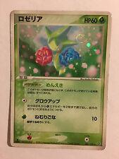Pokemon Card / Carte Roselia Rare Holo 007/054 1ED