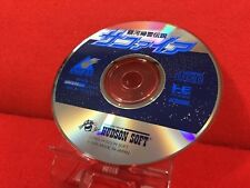 GINGA FUKEI DENSETSU SAPPHIRE Galaxy PC-Engine Hudson EMS F/S Japan