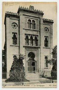 Chalons Sur Marne Synagogue France Vintage Postcard Jewish , judaica