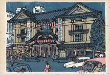 More details for sone kiyoharu signed woodcut national theatre kabuki tokyo japan