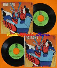 LP 45 7'' BOYS GROUP Daitan 3 Il grillo e la formica italy LS 1080 cd mc dvd vhs