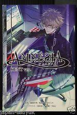JAPAN novel: Amnesia Kent ver.