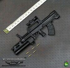 COOMODEL 1:6 scale  Earth Weapon Type 95 Automatic Rifle 2.0 Upgraded Version