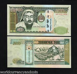 MONGOLIA 500 TUGRIK P66 2007 X 100 PCS LOT FULL BUNDLE GENGHIS OX UNC BANK NOTE