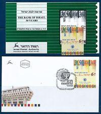 ISRAEL 2004 50th BANK OF ISRAEL STAMP MNH +FDC+POSTAL SERVICE BULLETIN