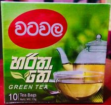 Watawala Ceylon 100% Natural & Herbal Green Tea - Tea bags 15g