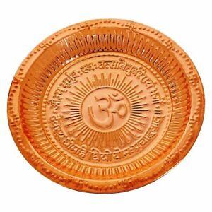 11.5 Inches Om Pooja Thali Om Gayatri Mantra Copper Religious Puja Thali Plate
