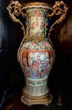 Chinese Famille Rose Mandarin Porcelain Vase Ormolu mounts 19th century