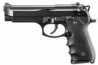 Tokyo Marui No 8 Tactical Master (Gas blow back gun over 18 years old)