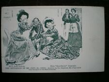 POSTCARD C DANA GIBSON THE EDUCATION OF MR PIPP SNAP-SHOTS ARTIST SIGNED