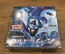 More details for pokemon japanese ultra moon sm5m booster box - *brand new & sealed*