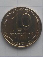 Ukraine 10 kopiyok 2011. TTB++