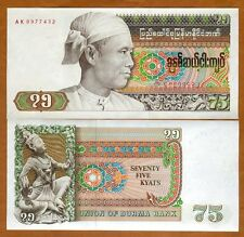 Myanmar / Burma, 75 Kyat ND (1985), P-65, Ch. UNC > General San, Dancer
