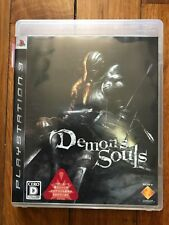 Demon's Souls (Sony PlayStation 3, 2009) Japan Import