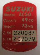 SUZUKI AC50 HEADSTOCK FRAME RESTORATION DECAL