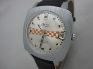 NOS NEW RARE WATER RESIST JGEHA AUTOMATIC WATCH 1960'S