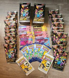 EMPTY Japanese Shiny Star V Booster Box x2 + 20 Packs & Code Cards + Promo Packs