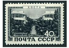 Russia 1367,MNH.Michel 1371. State Sanatorium for Workers:Communications,Khosta.