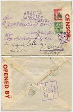 ADEN CAMP to IRAQ WW2 CENSOR No.12 + EMBOSSED ENVELOPE via INDIA 1942