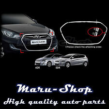 Chrome Bumper Radiator Grille Wing Cover Tirm for 12~ Hyundai Accent 4DR/5DR