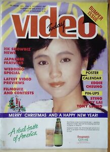 1987 DEC Malaysia Hong Kong Magazine【VIDEO TODAY】封面:鄧萃雯