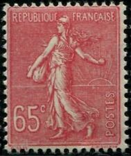 France N°201 NEUF ** LUXE sans charnière