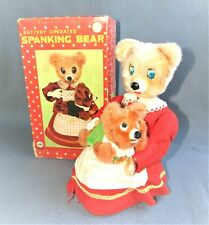 Spanking Bear 1950's Japan by Linemar Toy Co. Vg / Working ( Original Box )