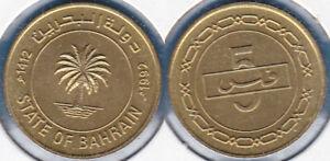 Bahrain 1992 (1412) 5 Fils - Isa KM-16 Brass BUNC #108 - US Seller