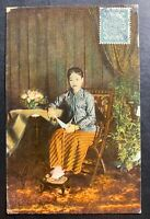 1896 Netherlands Indies Color Picture Postcard Cover To Garfield NJ USA