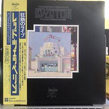 Led Zeppelin/Song Remains the Same Japanese Vinyl NM/ Cover VG+ OBI Books/Lyrics