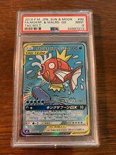 PSA 9 MINT Japanese Magikarp And Wailord 099/095 Sun & Moon Pokemon Card