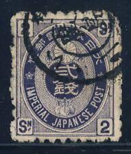 """JAPON / JAPAN 1880s """" HIROSHIMA """" double circle DS on Mi.54 2S Violet p.10"""