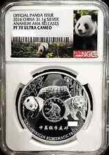 2016 ANA Show Panda NGC PF70 Special Label Commemorative 1 oz Proof Silver China