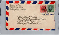 China 1948 Shanghai Cover to USA - Z12762