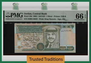 TT PK 29d 2002 JORDAN CENTRAL BANK 1 DINAR PMG 66 EPQ GEM UNC ONLY ONE FINER!