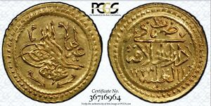 TURKEY: Mahmud II 1808-1839 AV GOLD ¼ surre altin (0.50g) PCGS MS64 RARE AA+ 020