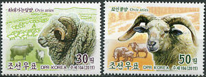 KOREA - 2015 - SET OF 2 STAMPS MNH ** - Sheep (II)