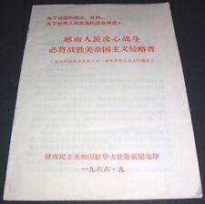 Rare 1966 North Vietnam Embassy China Propaganda Speech Against Us Imperialism