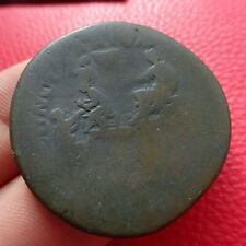 Rare Sesterce Trajan, CONGI ARVM TERTIVM, roman coin TRAJANUS