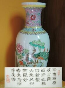 "Hand Painted Vase 12"" Chinese Vintage Fine Porcelain Famille Rose Peacocks stump"