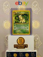 Bayleef 28/111 1st Edition NM Near Mint Neo Genesis Non-Holo Pokemon Card
