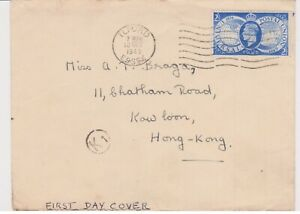 (K157-6) 1949 GB FDC 2 1/2d UPU to KOWLOON Hong Kong back stamped (F)