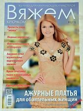 Crochet Patterns Lace Russian Magazine for Beginners Masters Dress Blouse  #91