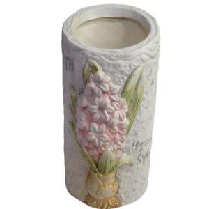 Vintage Clay Ceramic Hyacinth Vase Embossed 3D Raised Relief EUC