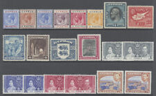 Cyprus 1912-1938 King George V & George VI Better Selection M/MNH £298.75