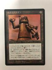 MTG JAPANESE BLACK BORDERED FBB TRISKELION NM/M MAGIC THE GATHERING ARTIFACT