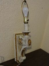 Vintage Antique Wood Sconce Door Entrance Wall Mount Light Lamp Victorian Castle