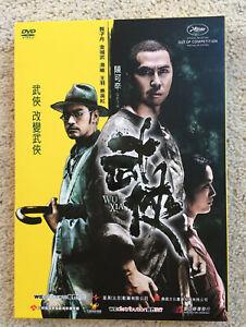 Wu Xia - DVD (Region 3 Only) Martial Arts Movie/Film