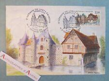 ♦ Château Saint Germain de Livet - aquarelle Serge Thorel - Calvados 14 1er jour
