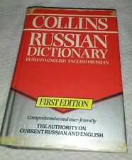 Collins Russian Dictionary- Hardback Book